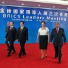 The BRICs and the UN: Coordination or Fragmentation?