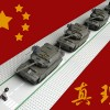 The Shifting China Narrative: From 'Rise' to 'Fall?'