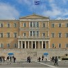 Greece and the EU: United in Diversity