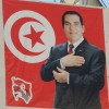 A Personal Perspective on the Tunisian Revolution