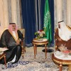 Of Saudi Arabia and the Gulf Union
