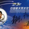 How Far is China from the European Code of Conduct for Outer Space Activities?
