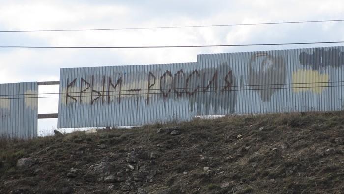 Everyday Life after Annexation: The Autonomous Republic of Crimea