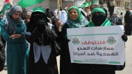 Hamas and the Women's Movement: Islamism and Feminism Under Occupation