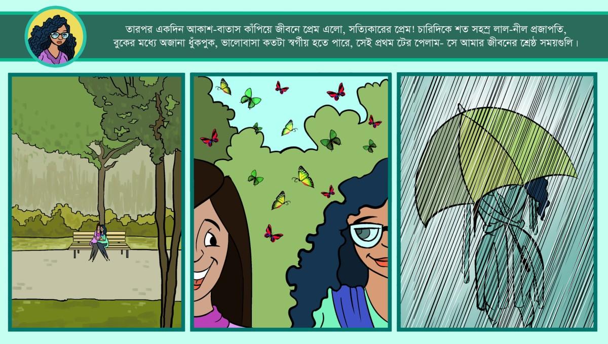 Image by Boys of Bangladesh