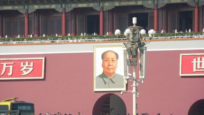 The Chinese Great Cultural Revolution and China's Loss of Faith