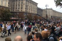 Ukraine's Media after 25 Years of Independence