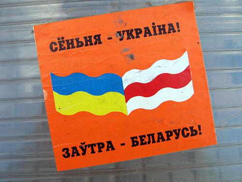 the soviet union essay