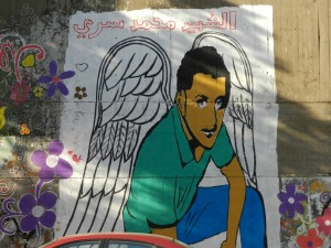 Martyr Mohammed Serry, Picture taken in Mohammed Mahmud Street 11.09.2012