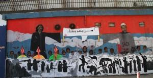 Martyrs: Mina Daniel and Sheikh Emad Effat captured 12 April 2012
