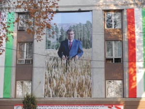 Rahmon_Dushanbe_Mural