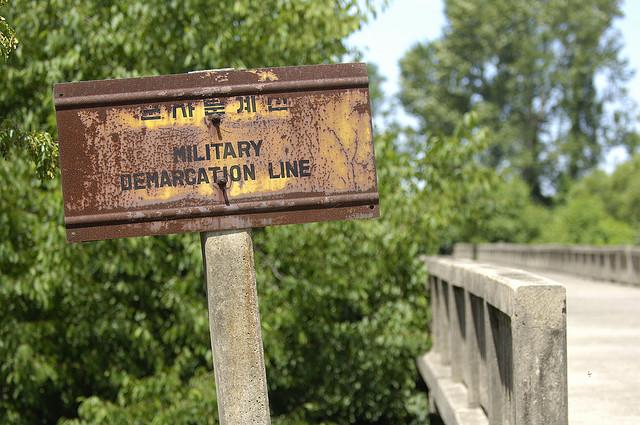 Image by US Army Korea - IMCOM