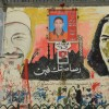 Mourning, Narratives and Interactions with the Martyrs through Cairo's Graffiti
