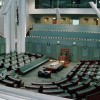 National Security and Public Accountability in Australia