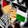 Review – The Politics of the Palestinian Authority