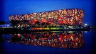 """One World, One Dream"": The Beijing Olympics"