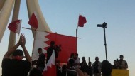 International Response to Bahrain's Arab Spring
