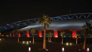The Pillars of Qatar's International Sport Strategy
