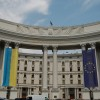 Ukraine: Finding a Balance Between the EU and Russia