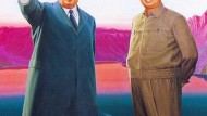 An East Asian Development Fund for North Korea?