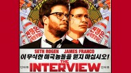 'The Interview' and the Popular Culture-World Politics Continuum