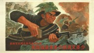 A Cold War That Boils: The Origins of the Cold War in Asia