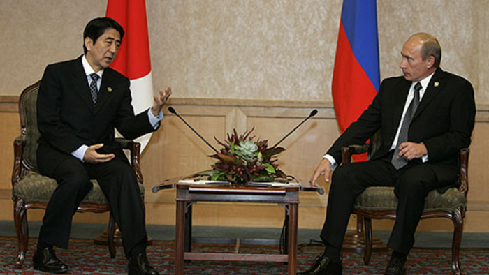 """The """"Northern Territories"""" Dispute and the Future of Japan-Russia Relations"""