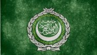 Online Resources – The Arab League