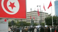 Transitional Justice in Tunisia: Any Role for Islam?