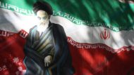 The Iranian Revolution at 40: Shifting Grounds, Continuing Resilience