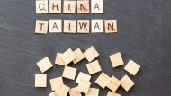 How Long Will the Dragon Wait? China and the Retrocession of Taiwan
