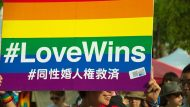 Japanese 'LGBT Boom' Discourse and its Discontents