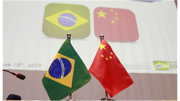 Latin America and China: Reflections on the 70th Anniversary of the PRC