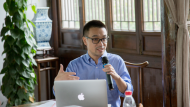Interview – Ieong Meng U