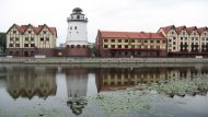 Kaliningrad's Energy Self-sufficiency: Potentials and Opportunities