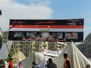 Captured in Tahrir 8 December 2012