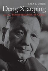 cover- Deng Xiaoping