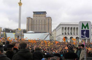 Public domai image via wikimedia commons