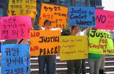 Image by Korean Resource Center 민족학교