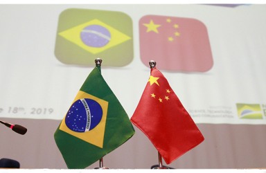 Image by Ministério da Ciência, Tecn