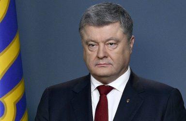 The Presidential Administration of Ukraine