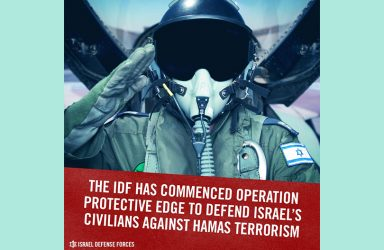 IDF/Facebook